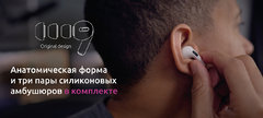 Наушники True Wireless Olmio TWE-11