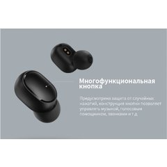 Наушники True Wireless Xiaomi Mi Earbuds Basic 2