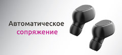 Наушники True Wireless Olmio TWE-04